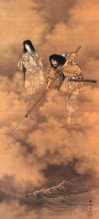 Izanagi și Izanami creează prima insulă, Ongoro.